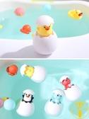 兒童洗澡玩具寶寶戲水玩水嬰兒沐浴男女孩【雲木雜貨】