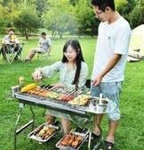 燒烤架 燒烤架戶外烤肉爐子烤爐烤架碳家用木炭燒烤爐野外工具燒烤架架子 零度 WJ