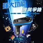 【 全館折扣 】 無線 車用MP3 HANLIN-CFM66Y 多功能 FM發射器 2.1A 車充 快充 記憶卡 隨身碟 免持聽筒