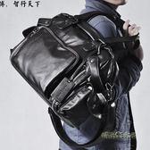 單肩橫款方形商務旅行包 手提包韓版軟皮休閒男包「時尚彩虹屋」