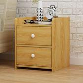 沙發床頭櫃簡約現代宜家臥室經濟型儲物櫃小戶型WY 【雙12限時8折】