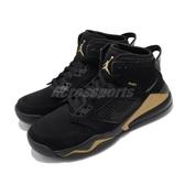 Nike 籃球鞋 Jordan Mars 270 大氣墊 Air 5代概念 黑 金 男鞋 【PUMP306】 CD7070-007
