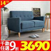 賣家好評/ 沙發 雙人沙發 Amiee艾咪 日式厚座墊雙人布沙發/深藍色/3色/ H&D東稻家居
