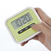 廚房電子定時器懶人倒計時提醒器學生秒表HOT2598【歐爸生活館】