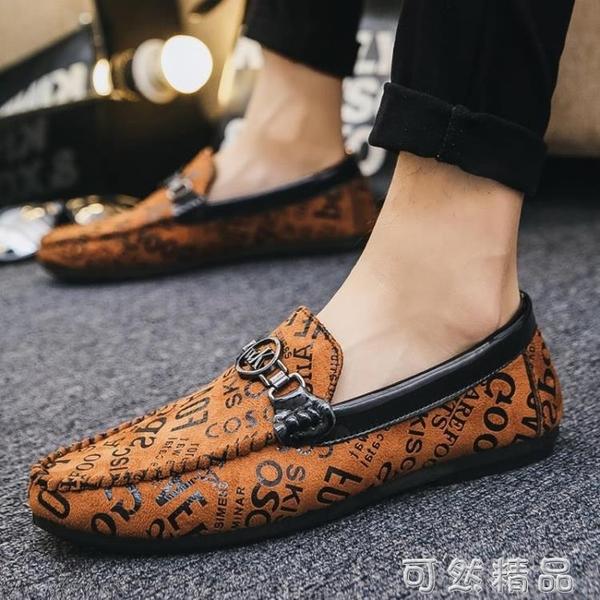懶人鞋鞋子男新款豆豆鞋男春季潮鞋軟底開車懶人鞋透氣休閒社會皮鞋 可然精品