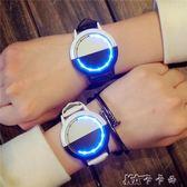 高科技產物LED燈韓國觸摸屏女創意智能簡約手表男學生情侶 卡卡西