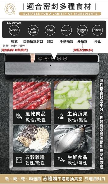 現貨!真空保鮮封口機 -新款 贈真空袋 真空壓縮機 自動包裝機 食物保鮮 封口機 真空機 #捕夢網