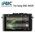for Sony RX1R STC 9H鋼化玻璃保護貼
