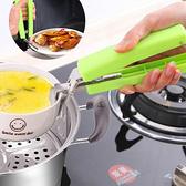 【超取399免運】多功能不銹鋼夾盤器 取碗夾 提盤器 防燙防滑夾