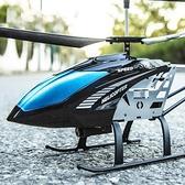 遙控飛機耐摔王兒童感應直升機抗摔男孩UFO無人機航拍玩具9【優惠兩天】