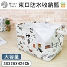 收納置物袋 棉麻手提(貓咪款) 束口防塵防潑水方形收納籃 居家摺疊整理箱 壓縮收納袋-米鹿家居