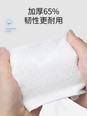 洗臉巾純棉一次性女