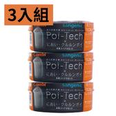 Combi 強力防臭抗菌膠捲/尿布處理器專用抗菌膠膜捲(3入組)