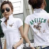 夏裝立領短袖女POLO衫韓版修身純棉女士翻領半袖T恤大碼潮 極簡雜貨