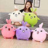 (百貨週年慶)超柔軟可愛小兔子公仔布娃娃玩偶毛絨玩具韓國懶人睡覺抱枕女孩萌