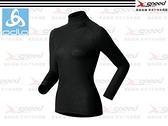 【速捷戶外】《ODLO》瑞士ODLO 152011 機能銀纖維長效保暖排汗內衣 - 女高領 黑