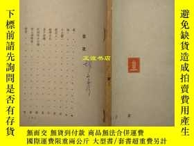 二手書博民逛書店賣藝人家罕見著作者:黃宗江 發行人:辛白宇 印刷者:森林印刷廠