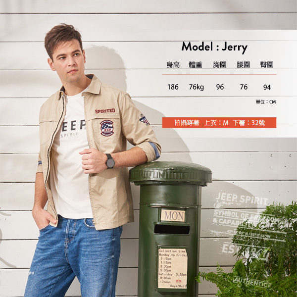 【JEEP】時尚跳色造型短袖POLO衫-深藍