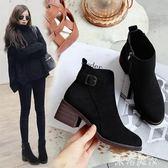 短筒靴 靴子女短靴2019秋冬新款高跟粗跟ins馬丁靴女短筒網紅瘦瘦靴棉鞋 米希美衣