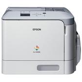 【愛普生EPSON】AL-C300DN A4 彩色雷射印表機