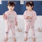 兒童睡衣 寶寶睡衣珊瑚絨春秋兒童護肚法蘭絨家居服4女童套裝2嬰兒衣服3歲5 雙11購物節
