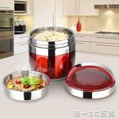 福瑞達不銹鋼飯盒保溫提鍋飯盒雙層便當分格學生2層保溫桶打飯【帝一3C旗艦】