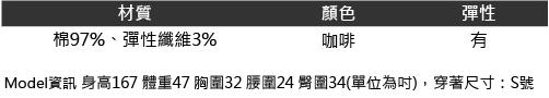 Victoria 中腰羽毛印花窄管褲-咖啡-VW216576(領劵再折)