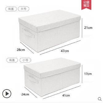 收納箱布藝衣物收納盒抽屜式衣柜裝衣服儲物箱小號可折疊整理箱 - 風尚3C