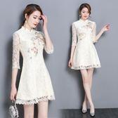 夏季改良旗袍春裝短款伴娘服中式晚禮服 LQ4246『小美日記』