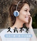 頭戴式耳機 Rapoo/雷柏 H6020無線藍牙耳機頭戴式學生上課手機平板筆記本耳麥 米家