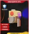 佐勒智慧紫外線殺菌電動牙刷消毒器 掛壁式免打孔牙膏置物架座