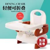 兒童餐椅寶寶便攜式嬰兒吃飯桌可折疊多功能靠背椅兒童飯桌餐椅 YXS 【快速出貨】
