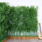 仿真竹子裝飾假竹子隔斷屏風塑料竹子室內背景擋墻綠植物造景盆栽