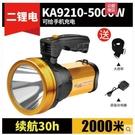 疝氣燈 手電筒強光可充電戶外超亮遠射氙氣多功能家用照明LED手提探照燈 星河光年