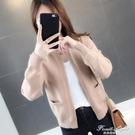 秋裝毛衣外套女2020早秋新款針織開衫女短款寬鬆針織衫秋季新款女 果果輕時尚