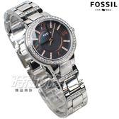 FOSSIL 羅馬時刻 小巧復古 鑲鑽女錶 鑽錶 不銹鋼 防水手錶 精品 珍珠螺貝面盤 孔雀藍 ES4327