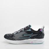 6折出清~Skechers  跑步系列 Go Run Ride 5 女款慢跑鞋-灰/黑/藍 14118BKCC