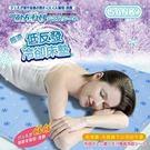 日本sanki夏日超涼爽低反發萬用冷卻床...