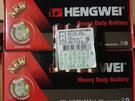 【JIS】I003 4號電池 牛蛙燈 環保無汞碳鋅 無尾熊 自行車  無汞環保碳鋅乾電池  一排四顆