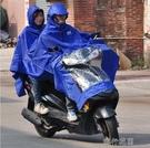 雨衣雙人摩托車電動車電瓶車雨衣踏板車加厚雙人防水雨披 【全館免運】