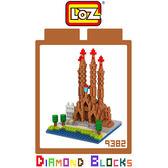 LOZ 迷你鑽石小積木 西班牙 聖家堂 世界建築 樂高式 組合玩具 益智玩具 原廠正版