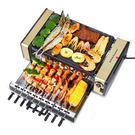 榮事達電燒烤盤烤肉機鐵板燒自動旋轉燒烤爐烤串機家用無煙燒烤架 igo   全館免運
