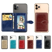 HTC Desire21 Pro 5G U20 Desire20+ Desire19+ U19e U12 Life U12+ Desire12 商務插卡 透明軟殼 手機殼 保護殼