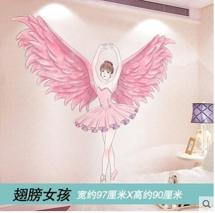 網紅布置墻面裝飾臥室公主房間床頭背景墻貼畫貼紙ins風墻紙自粘 WJ3C數位百貨