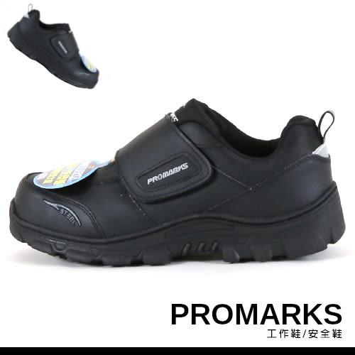 男款 PROMARKS 寶瑪仕 CNS認證 鋼頭魔鬼氈超強止滑 鋼頭鞋 工作鞋 安全鞋 勞工鞋 勞保鞋 59鞋廊