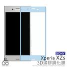 滿膠 Sony Xperia XZs 5.2吋 滿版 玻璃貼 3D曲面 全膠 手機螢幕 保護貼 全屏 鋼化 9H玻璃膜