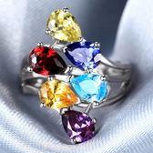 水晶戒指 925純銀-彩色繽紛時尚精美生日情人節禮物女飾品73lj341[時尚巴黎]
