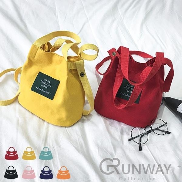 【R-現貨】素面純色 帆布迷你手提包 側背包 斜背包 磁扣小包 手提包