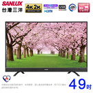 SANLUX台灣三洋49吋4K超高畫質液晶顯示器(無視訊盒)SMT-50MF5~含拆箱定位