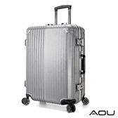 AOU 絕美時尚升級版 20吋PC防刮亮面飛機輪鋁框旅行箱(太空銀)90-021C